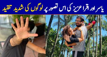 Yasir Hussain And Iqra Aziz's Picture Is Getting Serious Hate From People