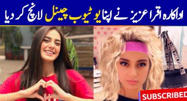 Iqra Aziz Is All Set To Enter The World Of Vlogging
