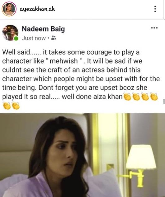 Meray Pass Tum Ho director praises Ayeza Khan for playing Mehwish