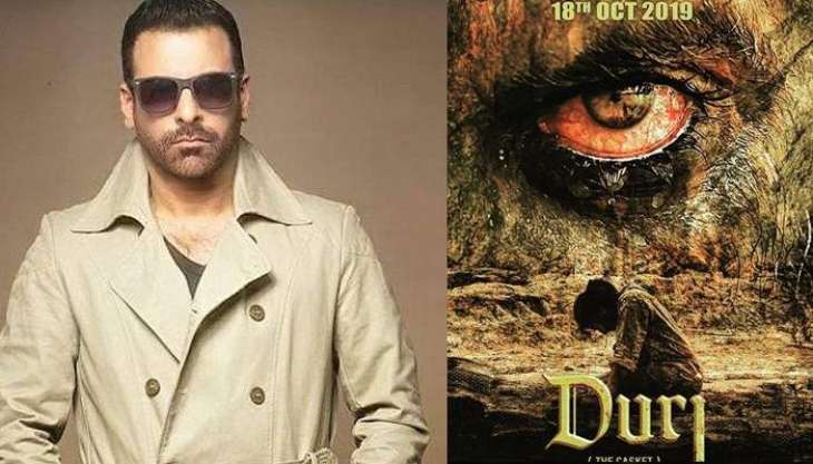 Sanam Saeed Came Out In Support Of Releasing Shamoon Abbasi's Movie Durj
