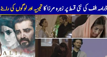 Alif Episode 2 Story Review - A Visual Treat