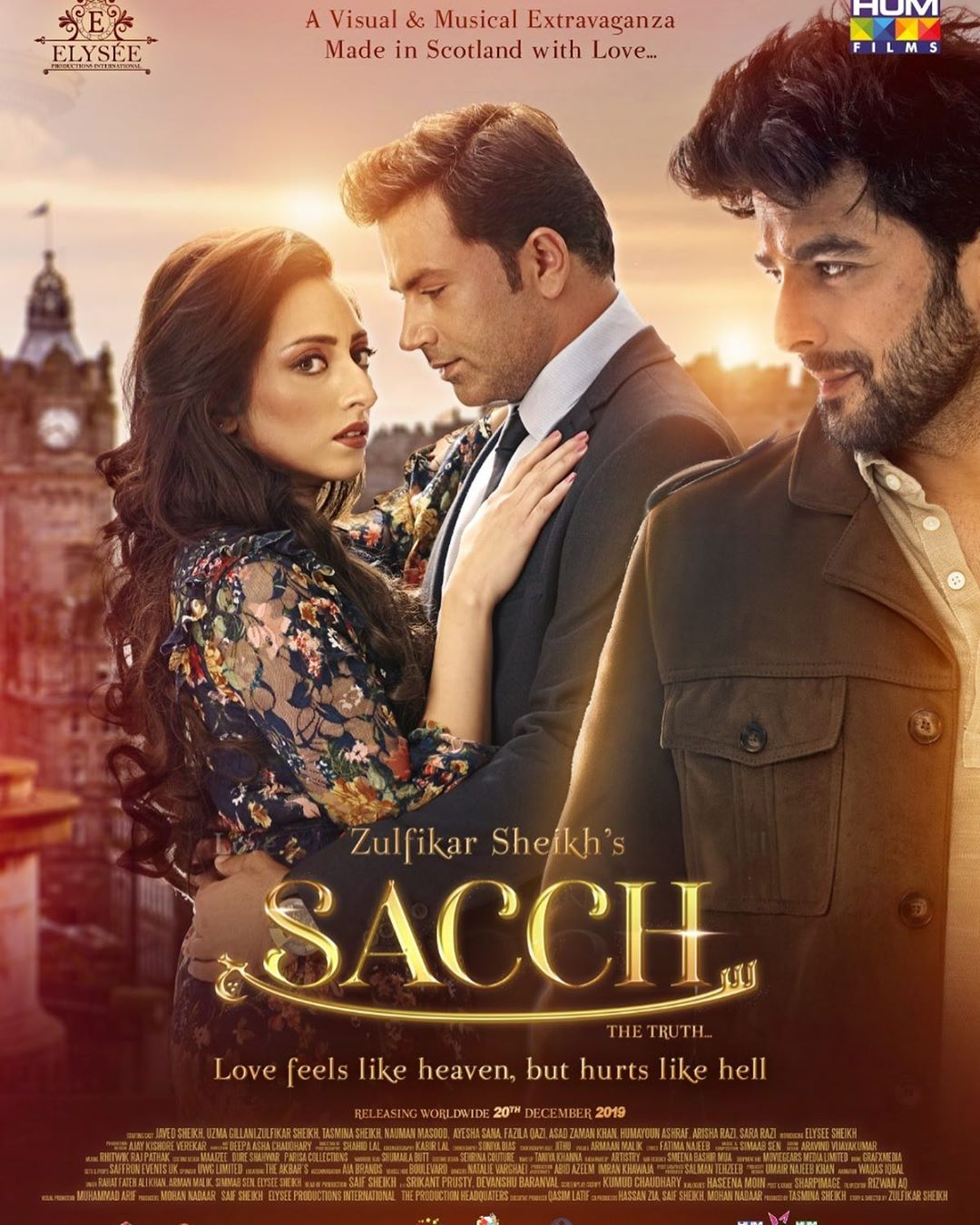 sacch movie 16
