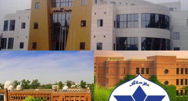 Top 4 Engineering Universities you can apply to in Lahore