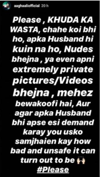 Agha Ali Has Important Message For All Girls 5