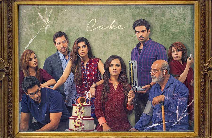 Cake The Film's director Asim Abbasi announces web series