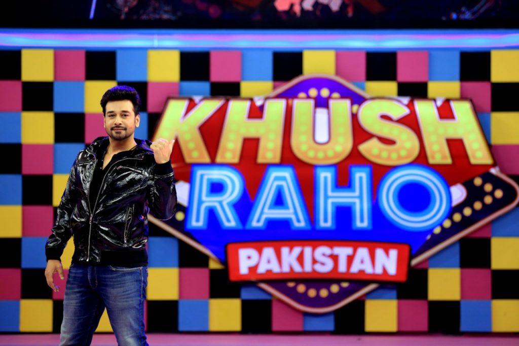 Fahad Mustafa Congratulates Faysal Qureshi For His Game Show 1