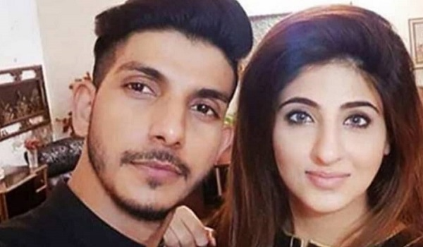 Mohsin Abbas Haider's ex wife, Fatima Sohail, lands her first drama serial