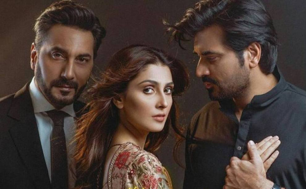 Fiza Ali Pays Tribute To Mere Paas Tum Ho