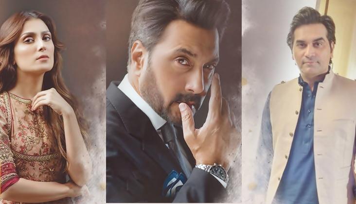Imran Abbas And Sanam Chaudhary Praise Mere Paas Tum Ho4