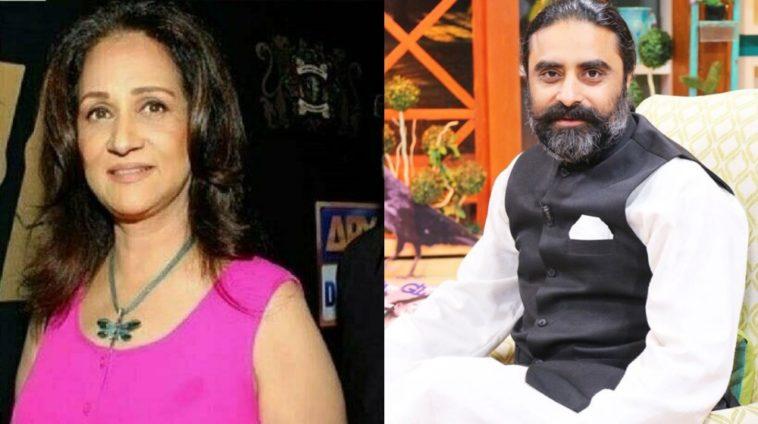 Iqbal Hussain denies rumors of marriage with Bushra Ansari