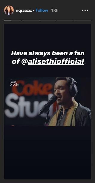 Iqra Aziz praises Ali Sethi's 'soulful' voice in latest Coke Studio track