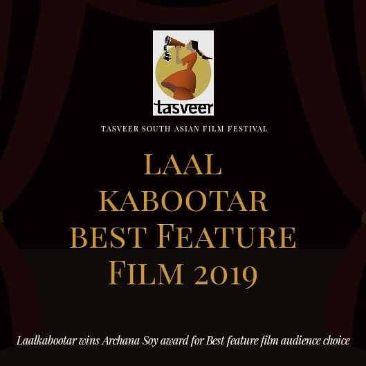 Laal Kabootar wins another award at the Vancouver International South Asian Film Festival