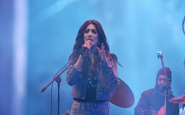 Mehwish Hayat's Live Concert In Lahore