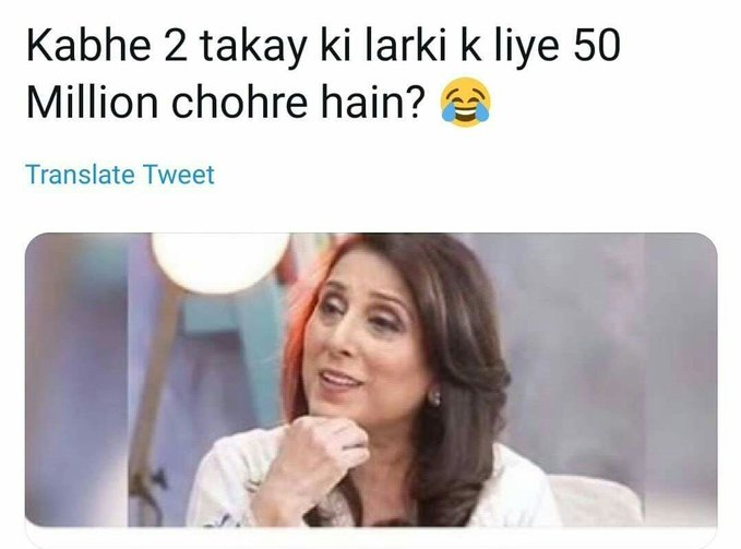 The latest Mere Paas Tum Ho Memes are so LIT