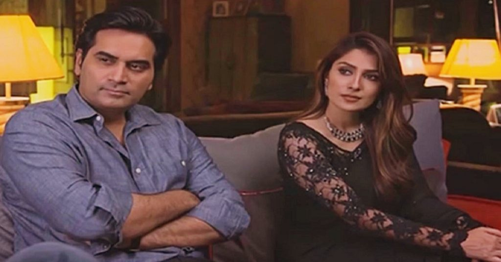 Mere Paas Tum Ho Has The Highest Ratings Of Any Program In 2019 2