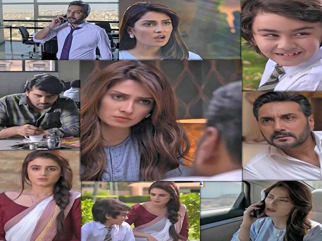 Mere Pass Tum Ho Episode 16 Story Review - Major Character