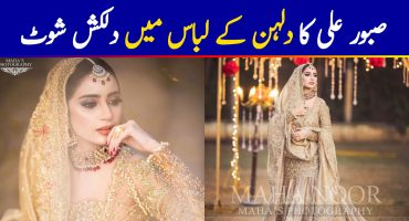 Aima Baig and Momina Mustehsan at a Recent Wedding Event