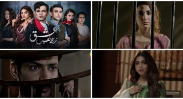 Cheekh Episode 19 Story Review – Male Version of Balaa?