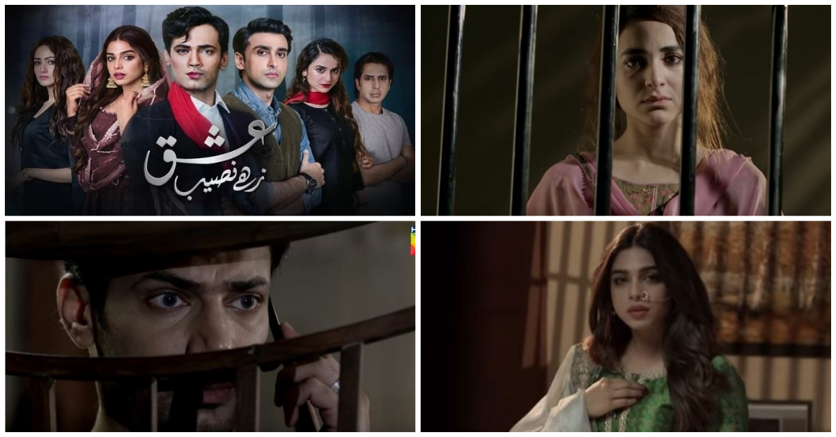 Ishq Zahe Naseeb Episode 21 Story Review Flawless Performances Reviewit Pk