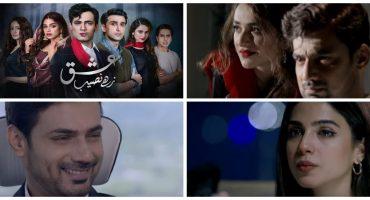 Ishq Zahe Naseeb Episode 20 Story Review - Phenomenal