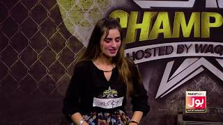 Audience reacts to audition episodes for Champions With Waqar Zaka on Bol