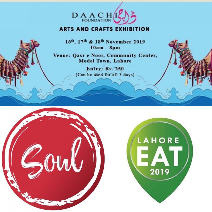 Upcoming events to take place in Lahore
