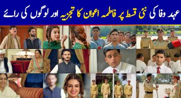Dil Mom Ka Diya Episode 21 & 22 Story Review – Loser Men, Desperate Women