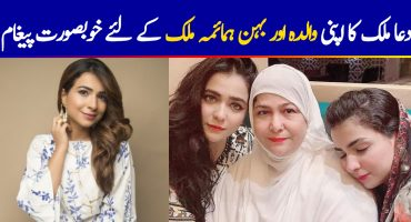 Top 5 Dramas Of Aiman Khan