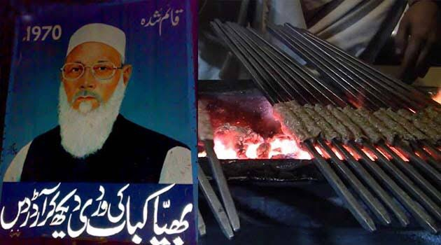 Best BBQ places to eat at in Lahore