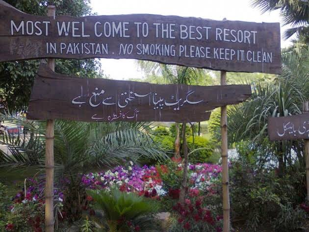 Places to go for one day trips from Lahore