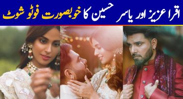 Feroze Khan Is Up to Something & You Can't Miss That