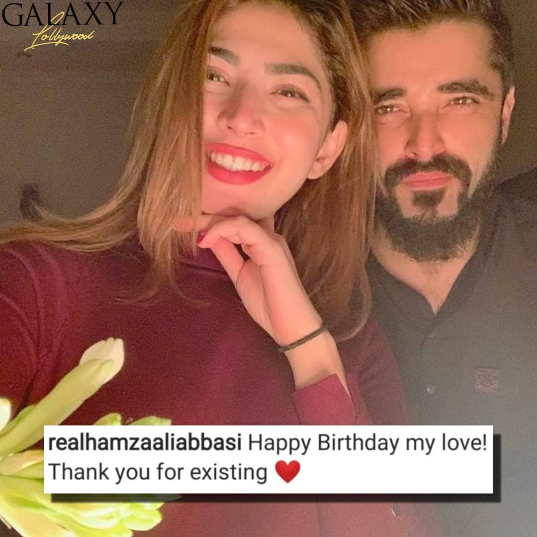 Beautiful Clicks of Naimal Khawar from her Birthday