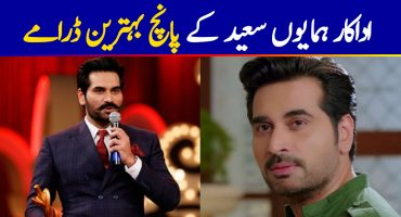 Pakistani Celebrities With Worst Makeovers – Top 5