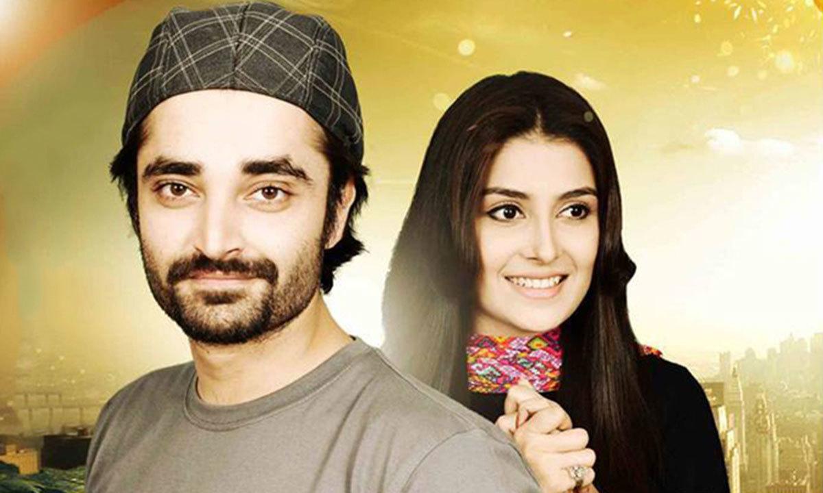 Ayeza Khan Dramas You Will Love to Watch | Top Five