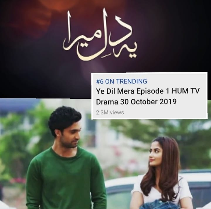 Sajal Aly and Ahad Raza Mir's Photo Shoot for their new Drama Yeh Dil Mera
