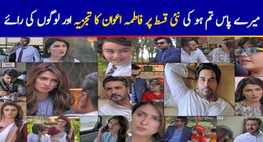 Ishq Zahe Naseeb Episode 22 Story Review – Weak Episode
