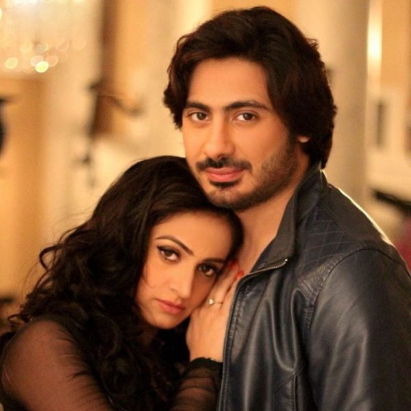 Actress Noor Bukhari Married Again For The Fifth Timejpg 1