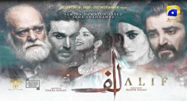 Alif Episode 13 Story Review - Meaningful Conversations