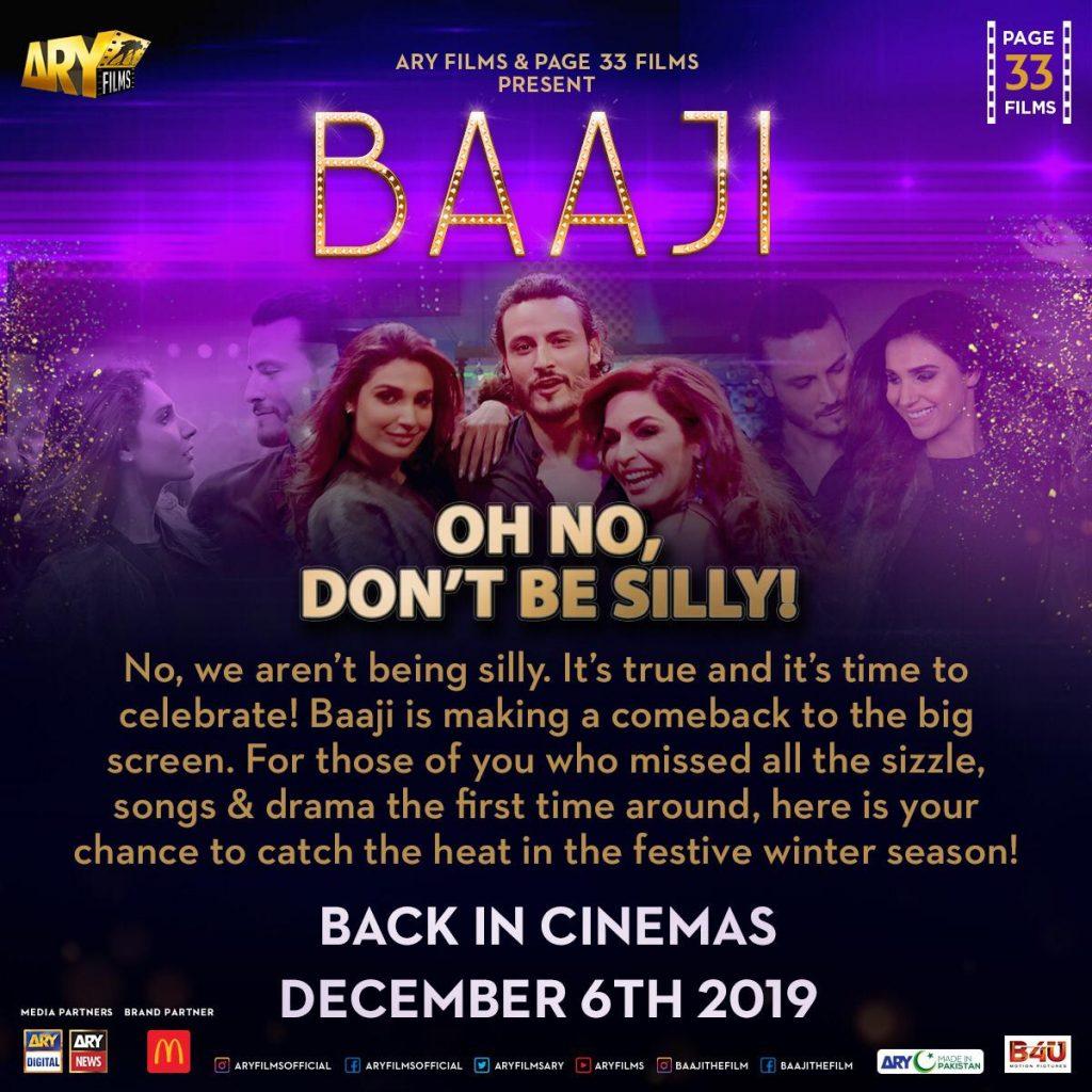 Meera Jee's Baaji is making a comeback in cinemas across Pakistan