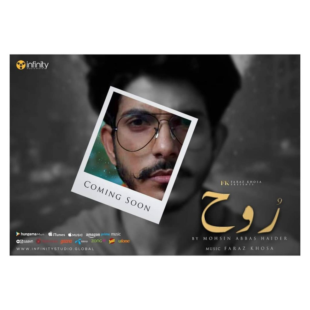 Celebrities Supporting Mohsin Abbas Haider's Song Is Shocking