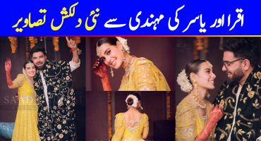 Beautiful HD Pictures of Iqra Aziz and Yasir Hussain Mehndi