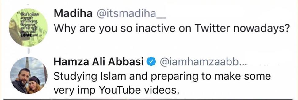 Hamza Ali Abbasi Is Studying Islam And Preparing Youtube Videos