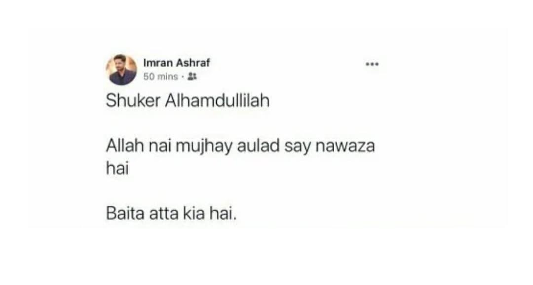 Imran Ashraf 2