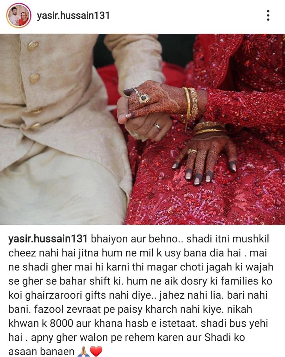 Iqra Aziz Yasir Hussain 10