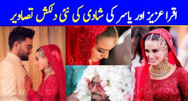 Beautiful HD Pictures of Iqra Aziz and Yasir Hussain Wedding