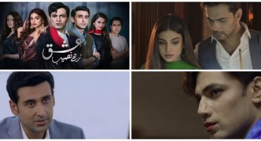 Ishq Zahe Naseeb Episode 26 Story Review - Some Developments