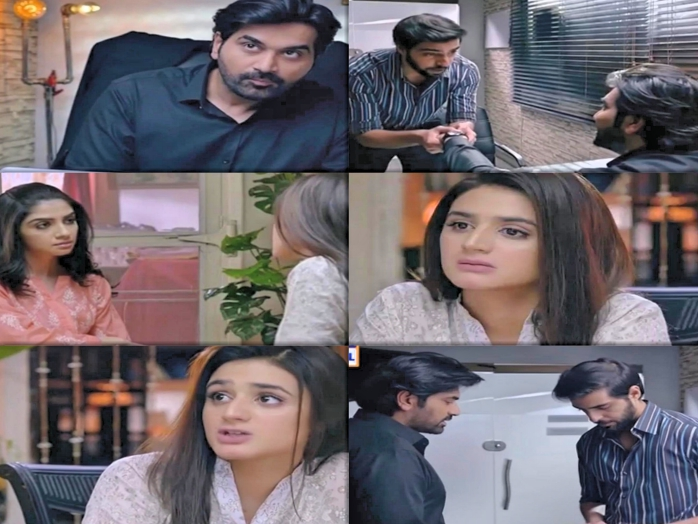 Mere Pass Tum Ho Episode 19 1