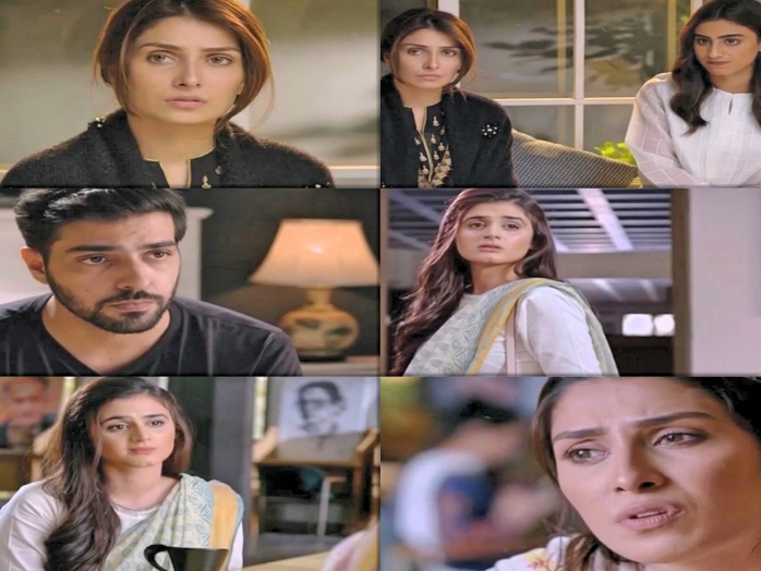 Mere Pass Tum Ho Episode 19