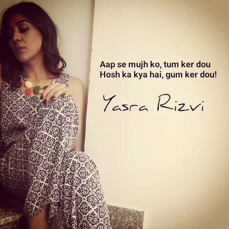 Yasra Rizvi Shares How She Spends Her Sunday