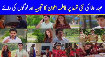 Ehd-e-Wafa Episode 14 Story Review - Fast Paced